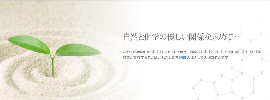 阪田産業法人web